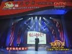 男声独唱:《革命人永远是年轻》 演唱:吴雁泽