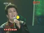 女声独唱:《草原夜色美》 演唱:德德玛