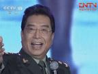 男声独唱:《红星照我去战斗》 演唱:李双江