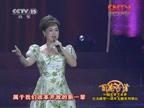 女声独唱:《年轻的朋友来相会》 演唱:李谷一