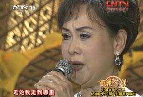 女声独唱:《我和我的祖国》  演唱:李谷一