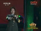 男声独唱:《延安颂》 演唱:张海庆