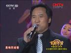 歌舞:《把一切献给党》 演唱:王秀芬 么红 丁毅 杜吉刚
