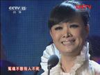 歌剧《白毛女》选段《恨是高山仇是海》 演唱:韩延文