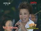 豫剧《河南人》 演唱:小香玉