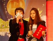 中国网络视频创意奖颁奖