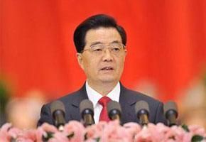 <center>Análisis sobre el informe del XVII Congreso Nacional del PCC</center>