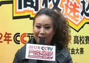 Zhang Anqi muestra su canción
