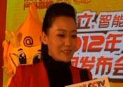 Tan Jing habla de la gala