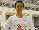 体操奥运冠军杨伊琳