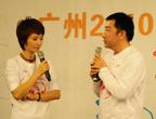 奥运冠军杨凌在活动现场