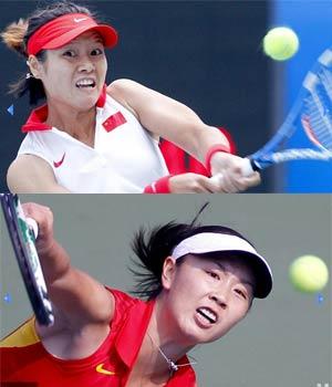 <font color=red>第一金</font>:网球女子团体