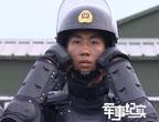 装备方队的铠甲战士