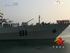 郑和号启程访日韩 支援舰与潜艇南海大合练