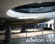 """原子城纪念馆内的""""镇馆之宝""""——东风二甲2导弹弹体"""