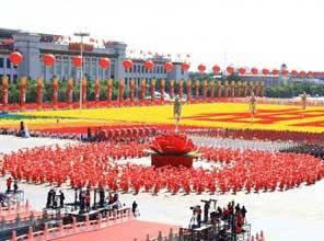 国庆60周年庆典:群众游行