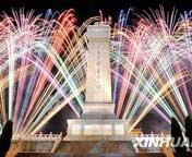 人民英雄纪念碑上空燃放烟花