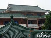 古色古香的蓉中村图书馆