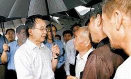 """""""打伞照""""引热议 网友呼吁干部当学温总理<br>"""