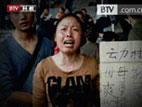 第九十集:<br>汶川大地震