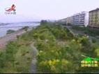赣州:经济发展与城市保护良性互动