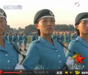 80后成女兵方阵主力