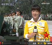 揭秘国庆礼炮支队训练
