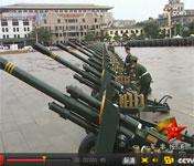 56门礼炮将交替鸣放
