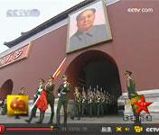 揭秘国庆护卫国旗方案
