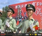 专访双胞胎国庆护旗手