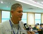 外国记者:信息公开透明