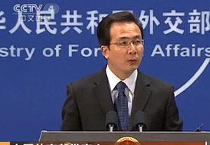 外交部发言人就胡锦涛访美、突尼斯政局等答问