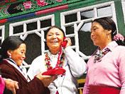 西藏通了电话