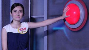 和小尼最有缘分的女选手徐筱珊