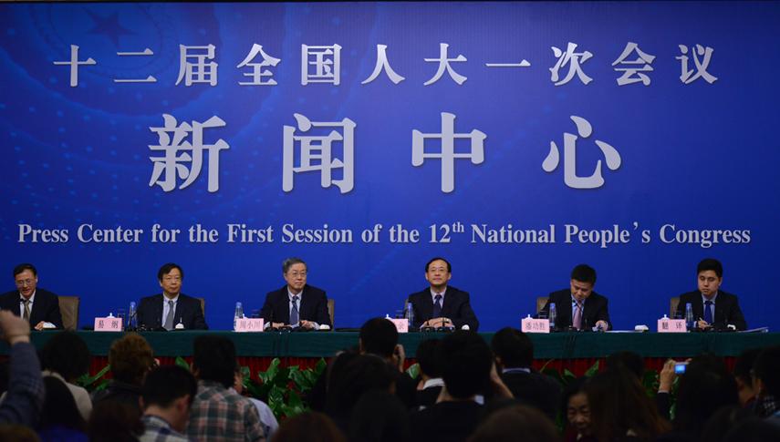"""中国人民银行就""""货币政策与金融改革""""答记者问"""