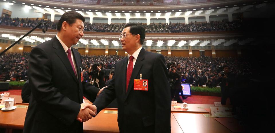 习近平与胡锦涛亲切握手