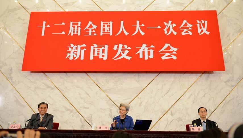 十二届全国人大一次会议举行新闻发布会,大会发言人傅莹(中)介绍本次会议的有关情况。