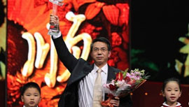 云南省沾益县人力资源和社会保障局副局长 陈家顺