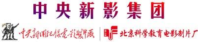 申博网上|申博线上娱乐官网