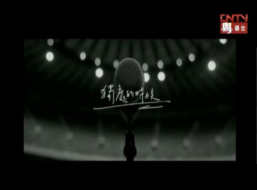 《独处的时候》MV--苏打绿
