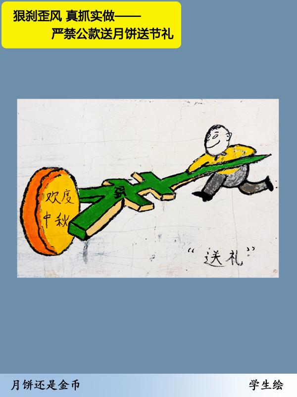 卡通青蛙生长过程图