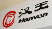 汉王科技要做空气净化器?