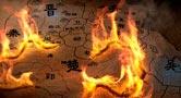 楚国八百年 - 行者 - ylh630的博客