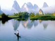 国庆特别节目·乐游桂林