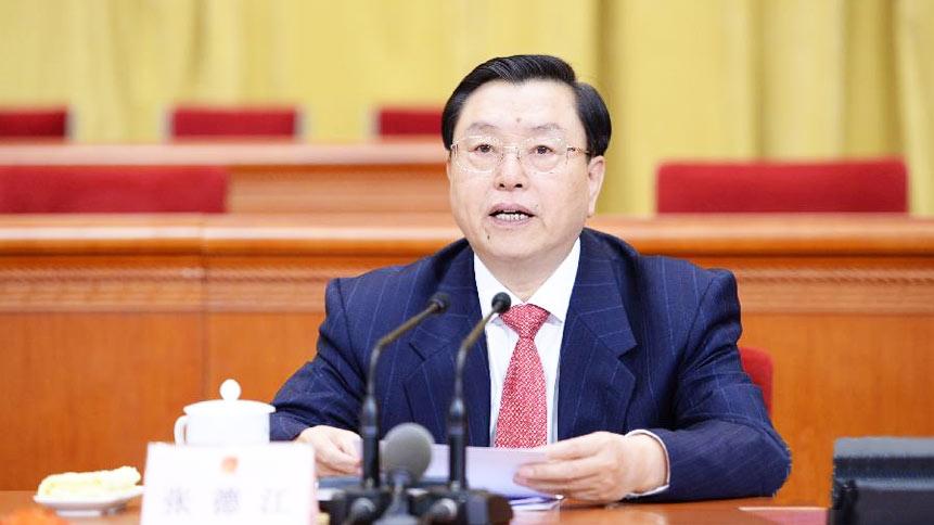 十二届全国人大二次会议举行预备会议 张德江主持