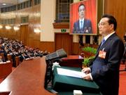 """李克强作政府工作报告赢得与会代表委员""""点赞"""""""
