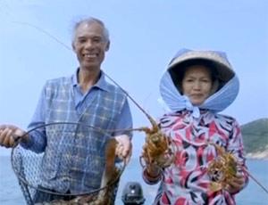 万山岛的捕鱼夫妇