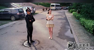 北京爱情邮局地址_3D电影《爱情进化论》_新影集团_央视网(cctv.com)