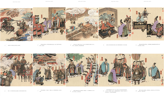 学习用典·中国优秀经典故事全国连环画作品展开幕
