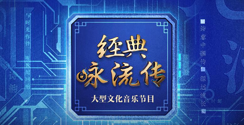 央视戏曲晚会_2020央视春节节目收视指南_CCTV节目官网_央视网(cctv.com)